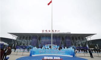 2021年(第四届)中国钛谷国际钛产业博览会圆满结束,金海源感谢各界朋友的关注与支持!